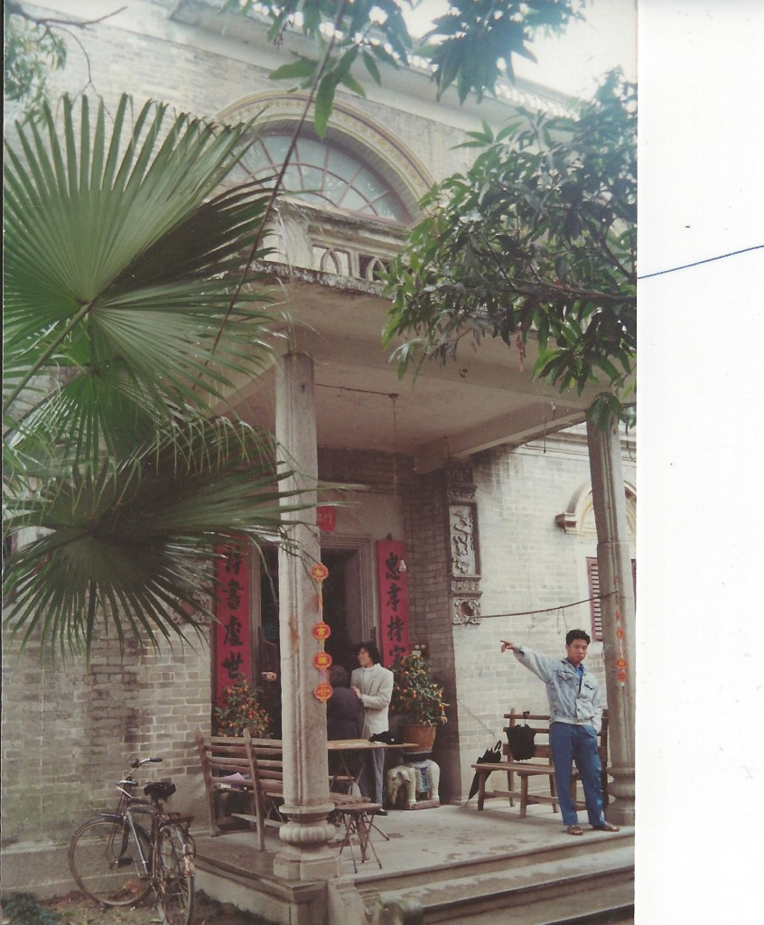 Fong See's house in Dimtao, 1991