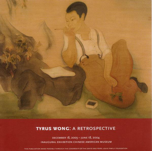 Tyrus Wong 1